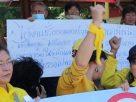 กลุ่มไทยภักดีขอนแก่น ประกาศอุดมการณ์ ชุมนุมคู่ขนานหน้าศาลากลาง